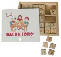 105-03-BalokIqroPerdana